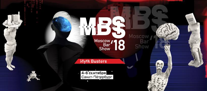 Barrister Gin on MBS-2018